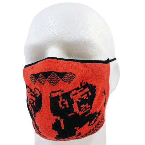 Mund Maske Baumwolle
